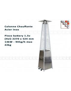 Patio heater Gas Flame O53-8530052 FAVEX Outdoor Patio Heater