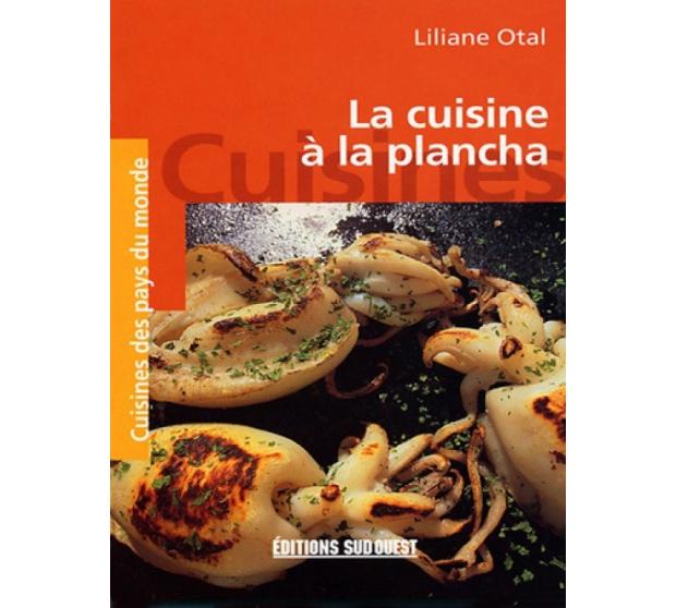 The Kitchen has a La Plancha (Paperback) A17-ED01 A la Plancha® Editions and Publications